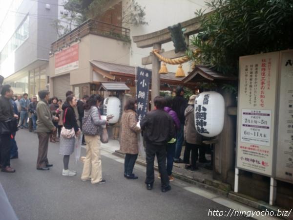 小網神社どぶろく祭行列画像