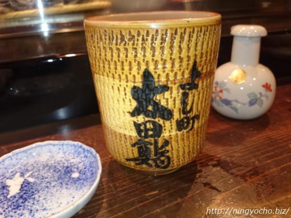 人形町太田鮨お茶画像
