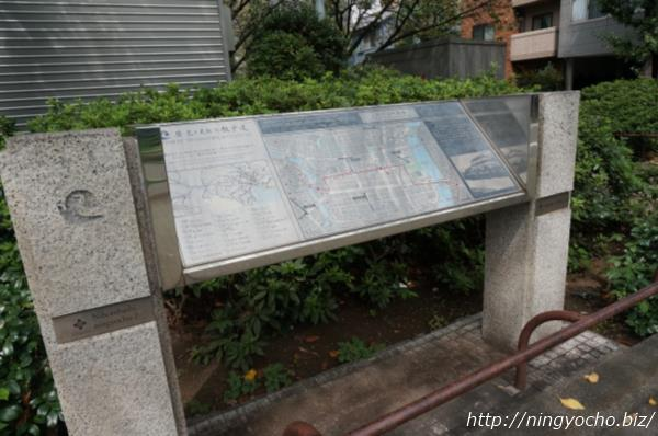 浜町緑道「人形町浜町散歩」のマップ画像
