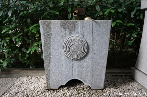 茶の木神社手水舎画像