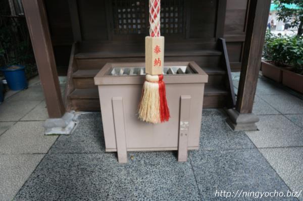 茶の木神社お賽銭箱画像
