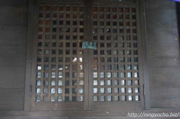 茶の木神社御本尊さま画像