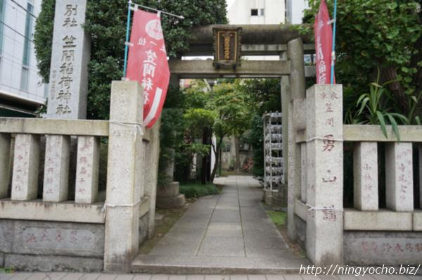 笠間稲荷神社裏口外観画像