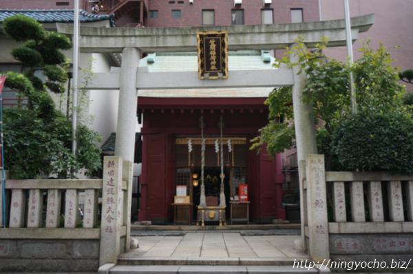 笠間稲荷神社正面外観画像