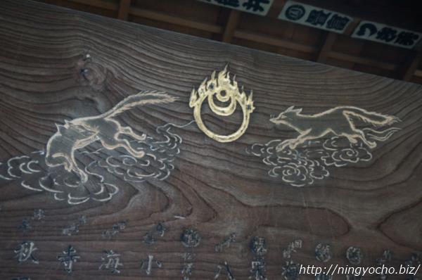 笠間稲荷神社手水舎狐画像