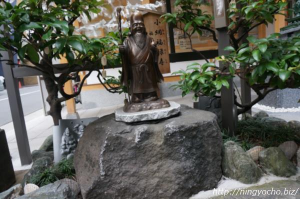 小網神社福禄寿画像