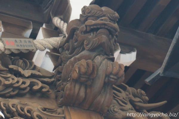小網神社強運厄除の龍画像