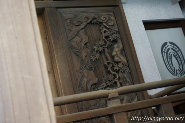 小網神社養老の滝画像