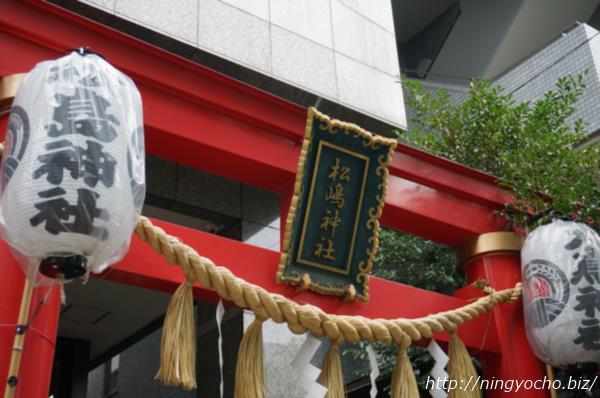 松島神社注連縄(しめなわ)と看板画像