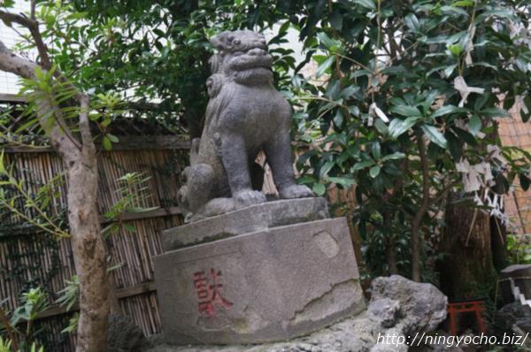 末広神社狛犬左画像