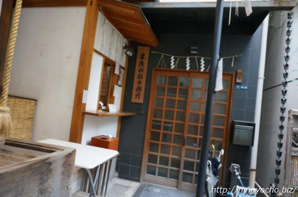 末広神社社務所画像