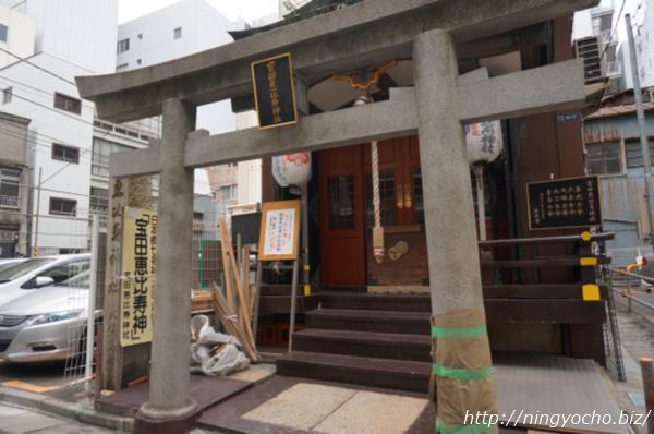寶田恵比寿神社鳥居画像