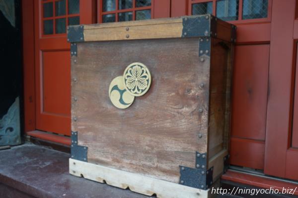寶田恵比寿神社お賽銭箱画像