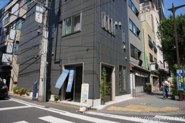 人形町「甘酒横丁」岩井つづら店画像