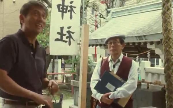 「新参者」ロケ地「椙森神社」キャプチャ画像