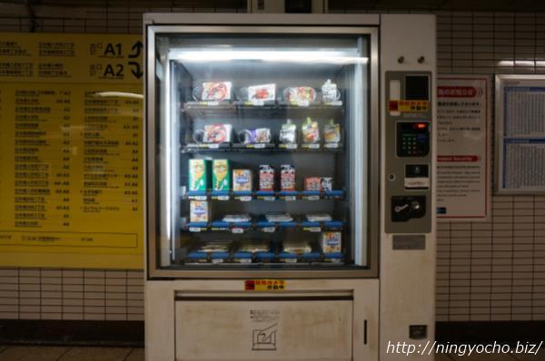 人形町駅お菓子の自動販売機画像