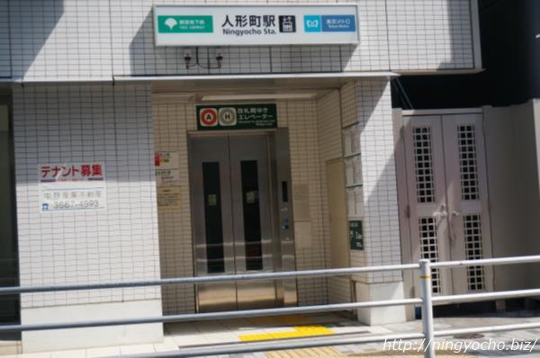 人形町駅「江戸路」横出口エレベーター画像