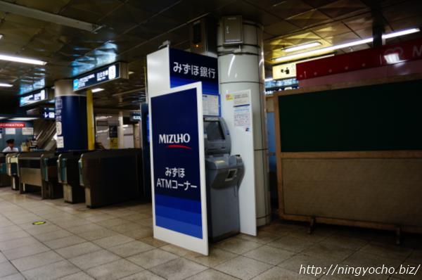 人形町駅「みずほ銀行」のATM画像