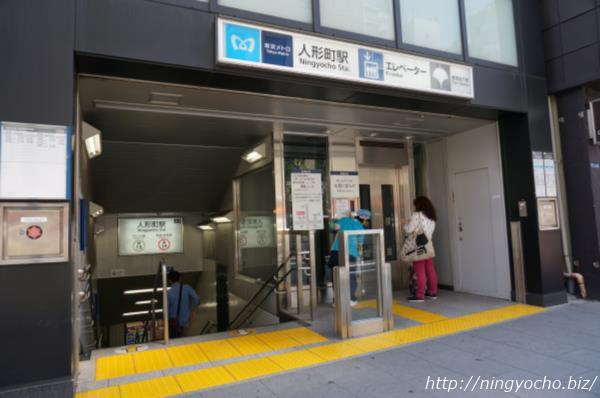 人形町駅人形町交差点側の出入口A3画像