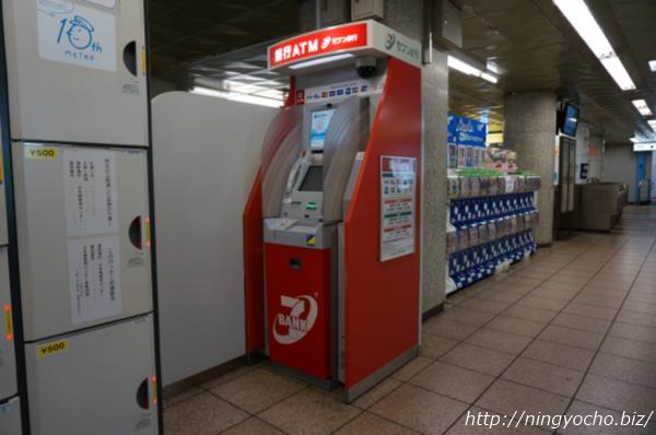 人形町駅「セブン銀行」のATM画像