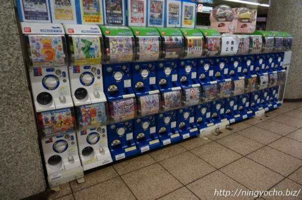 人形町駅ガシャポン(ガチャガチャ)画像