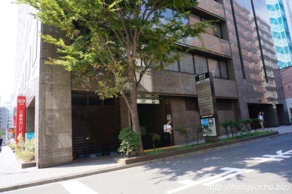 人形町駅人形町交差点側の出入口A4画像