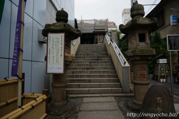 大観音寺入り口階段画像