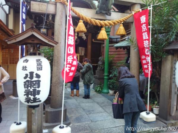 2014年度【小網神社・万福舟乗弁財天大祭】画像