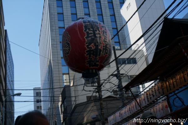 べったら市寶田恵比寿神社提灯画像