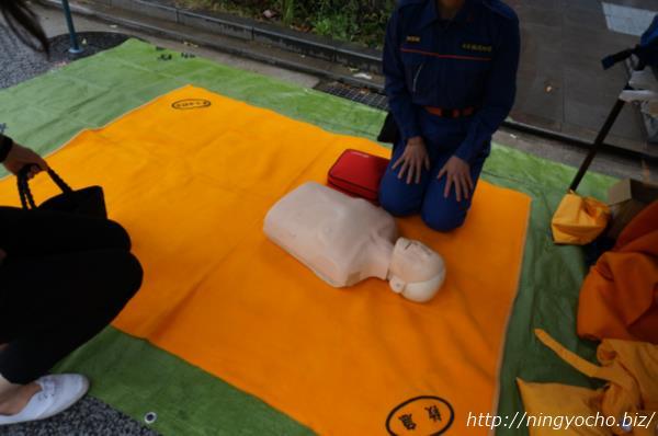 てんてん祭AEDの体験コーナー画像